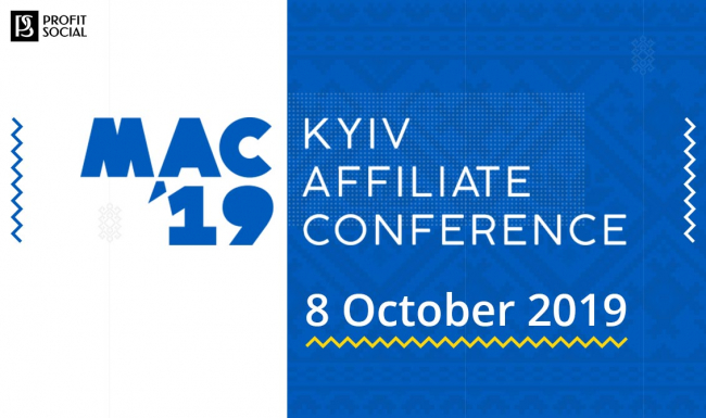 PS_conferences_2019_banner_MAC_1132x670_koz_1-650x385.jpg