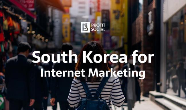 internet-marketing-in-south-korea-1-650x385.jpg