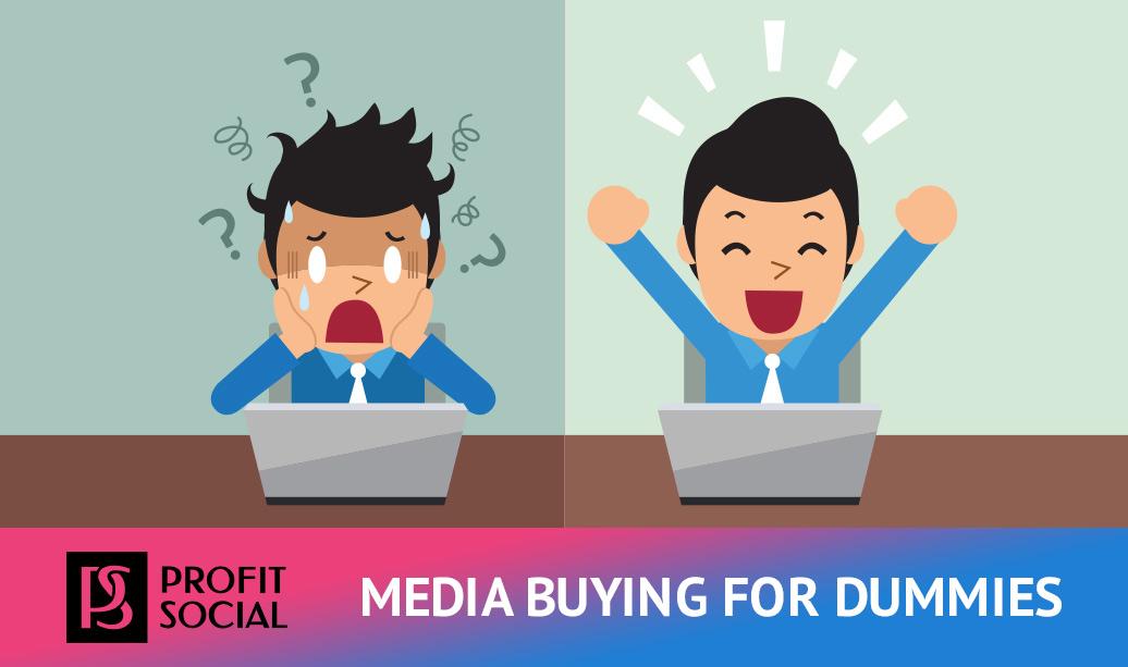 media buying plan for beginners
