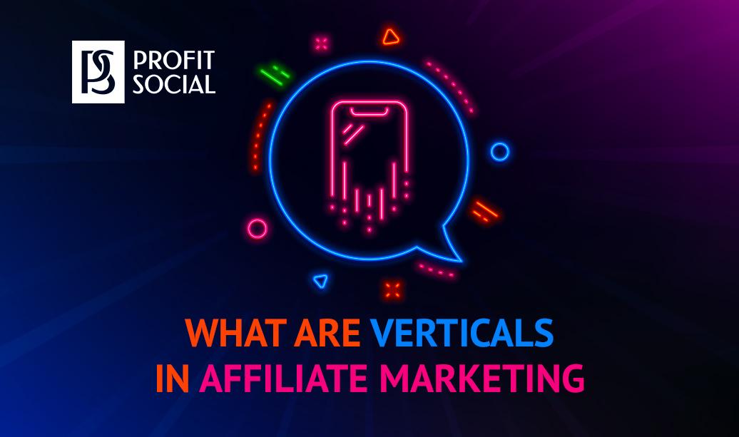 vertical market definition