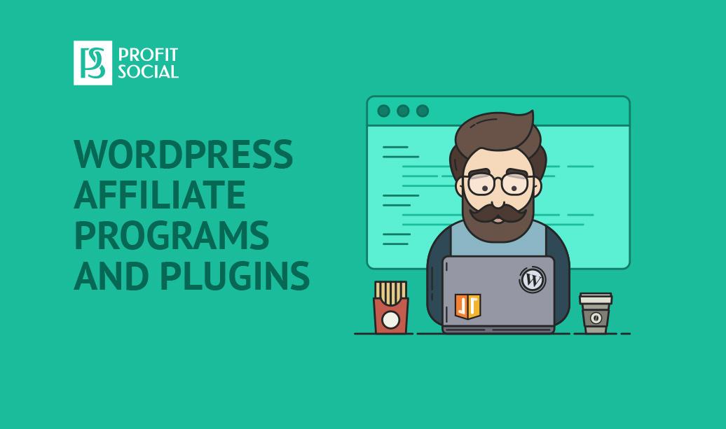 affiliate program wordpress siteground, plugins